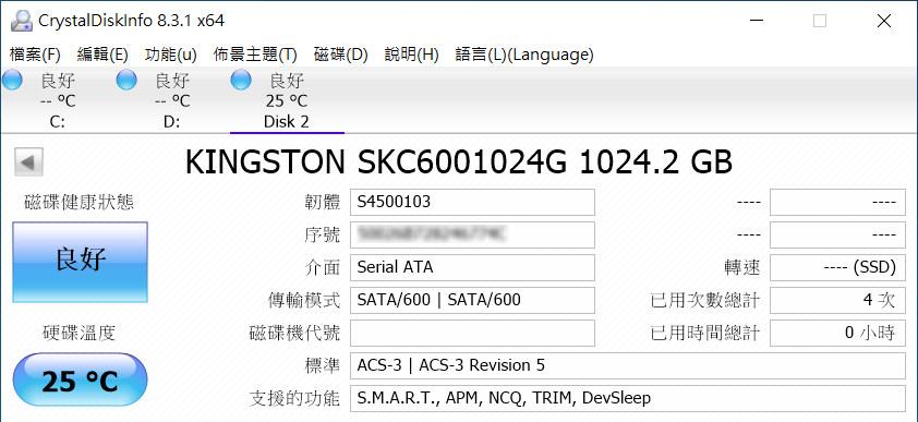 Kingston KC600 (6).jpg