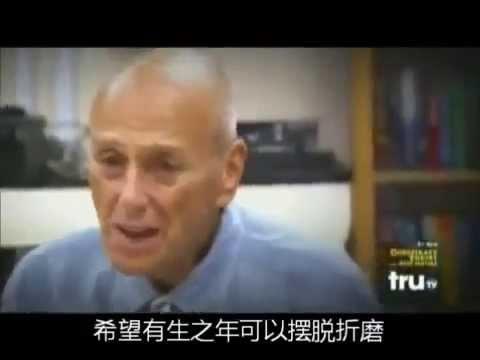 1電視《陰謀節目》報導電子騷擾 (中文字幕).jpg