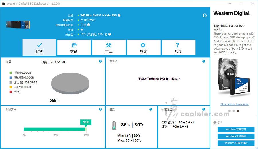 PhotoCap_WD Blue SN550 - SSD Dashboard (4).jpg