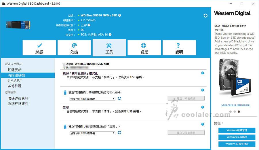 PhotoCap_WD Blue SN550 - SSD Dashboard (2).jpg