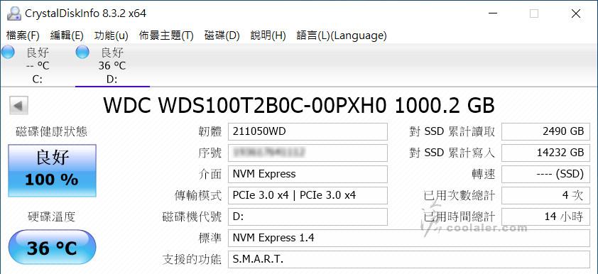 WD Blue SN550 NVMe SSD - Benchmark (11).jpg
