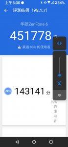 Screenshot_20200102-053056079.jpg