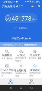 Screenshot_20200102-053218086.jpg
