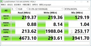 WD Red WD140EFFX - Benchmark (10).jpg