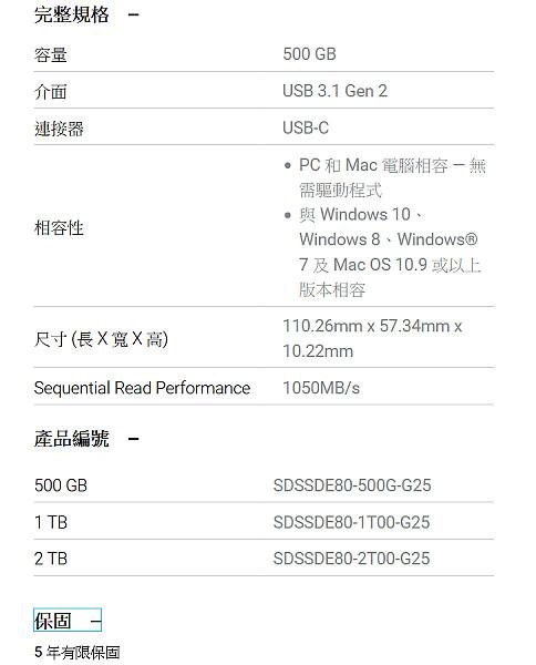 SanDisk Extreme PRO Portable SSD (9).jpg