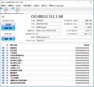 CX2-512GB.jpg
