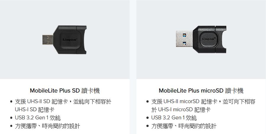 Kingston Canvas React Plus microSD (12).PNG