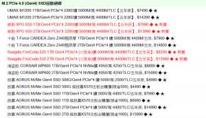 2020 - PCIe 3.0 x4 NVMe SSD (20).png