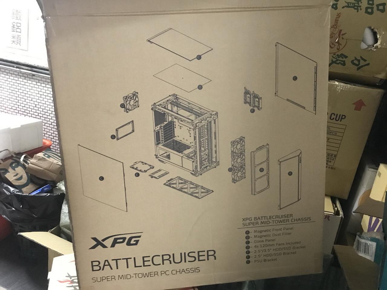 XPG BATTLECRUISER-02.JPG
