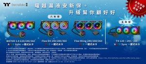 Floe DX RGB 360-08.jpg