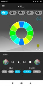 Floe DX RGB 360-26.jpg