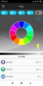 Floe DX RGB 360-27.jpg