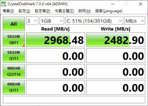 Pioneer APS-SE20G 512GB M.2 PCIe.png