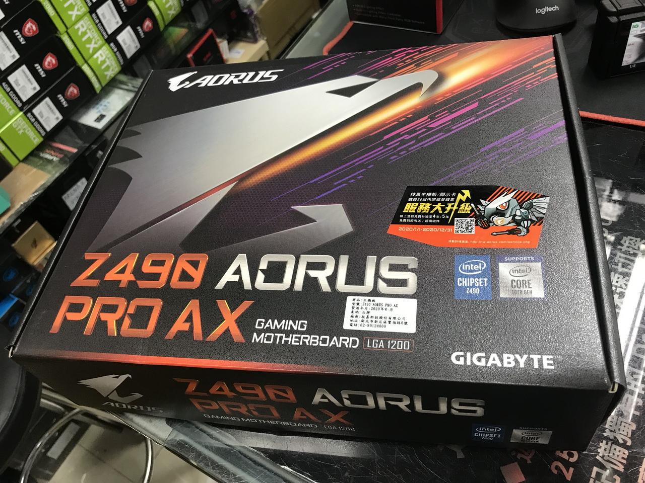 Z490 Aorus Pro AX-03.JPG