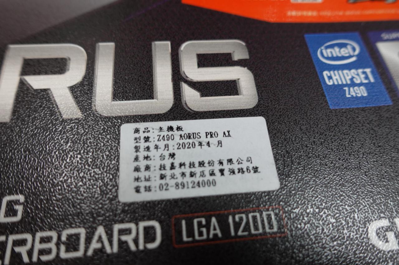 Z490 Aorus Pro AX-05.JPG