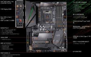 Z490 Aorus Pro AX-15.jpg