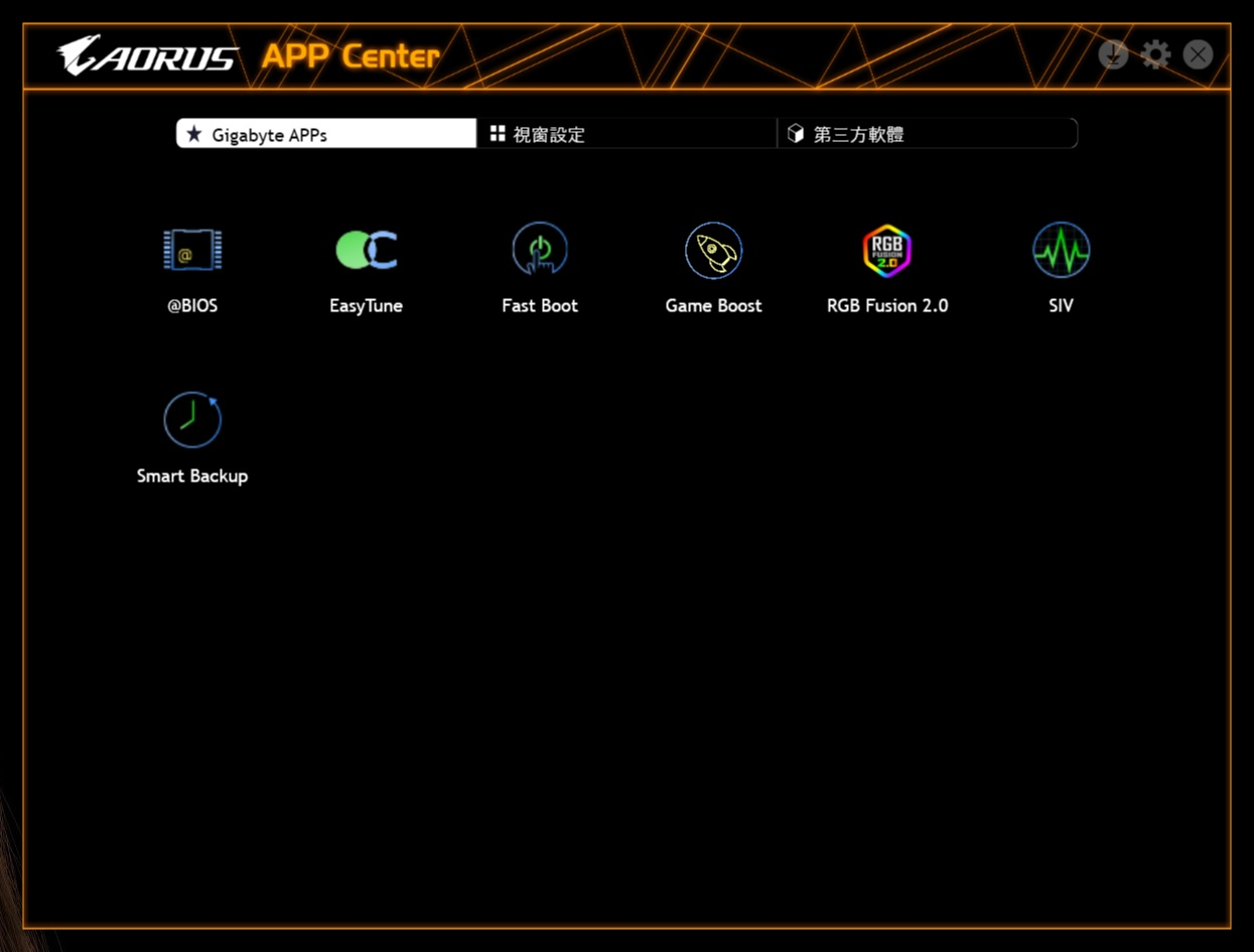 Z490 Aorus Pro AX-25.jpg
