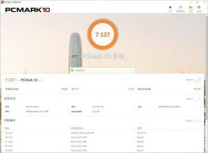 Z490 Aorus Pro AX-30.jpg