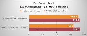 USB 3.2 Gen 2x2 Portable SSD - Benchmark (11).jpg