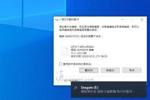 USB 3.2 Gen 2x2 Portable SSD - Benchmark (15).jpg