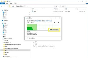 USB 3.2 Gen 2x2 Portable SSD - Benchmark (17).jpg