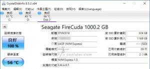 USB 3.2 Gen 2x2 Portable SSD - Benchmark (22).jpg