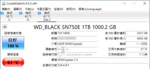 USB 3.2 Gen 2x2 Portable SSD - Benchmark (23).jpg