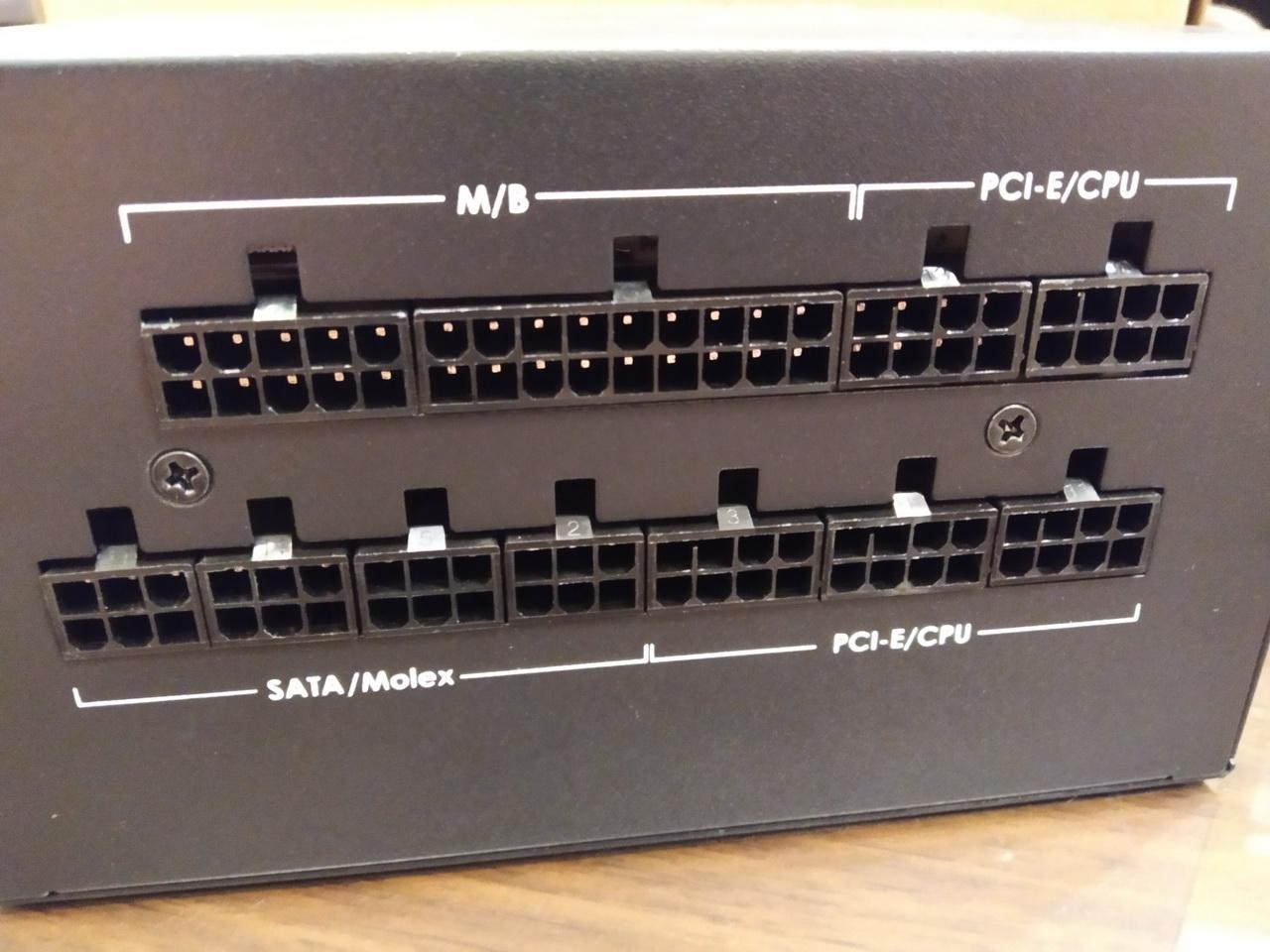 Antec HCG 650-17.jpg