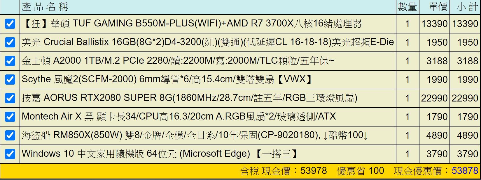 1E68038F-7461-4A2A-B335-9A685691D414.jpeg