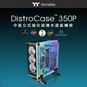tt_DistroCase_350P.jpg
