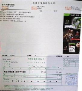 2019_11_29 上午8_43 Office Lens.jpg
