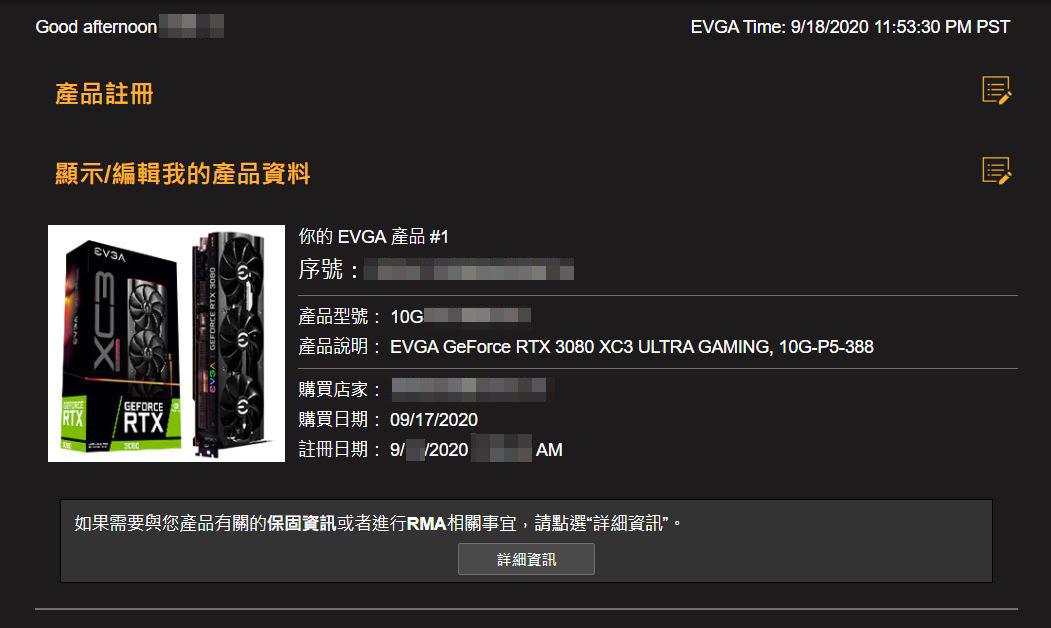EVGA RTX3080 XC3 Ultra-33.JPG