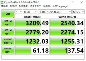 XPG SX8200 Pro 1T-18.jpg