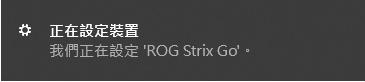 ROG STRIX GO.jpg