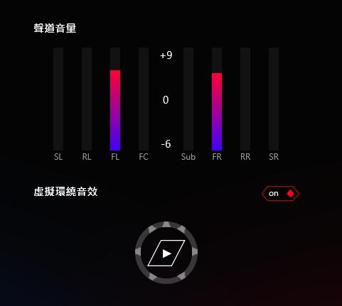 TES 7.1.jpg