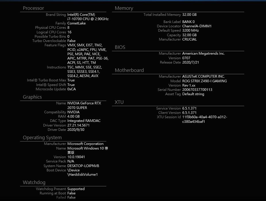 系統資訊.jpg