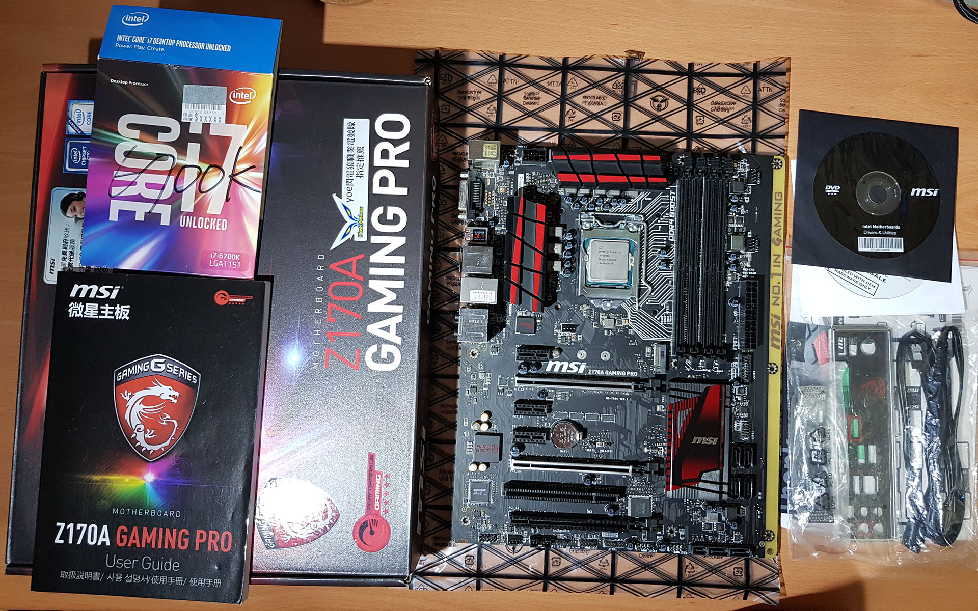 Mobo cpu and parts.jpg