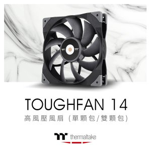 TOUGHFAN_14.jpg
