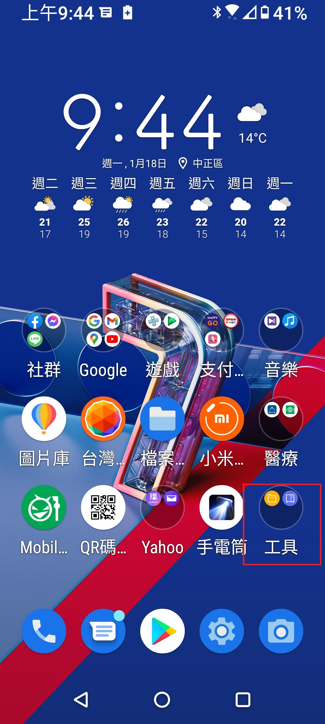 Screenshot_20210118-094418770.jpg