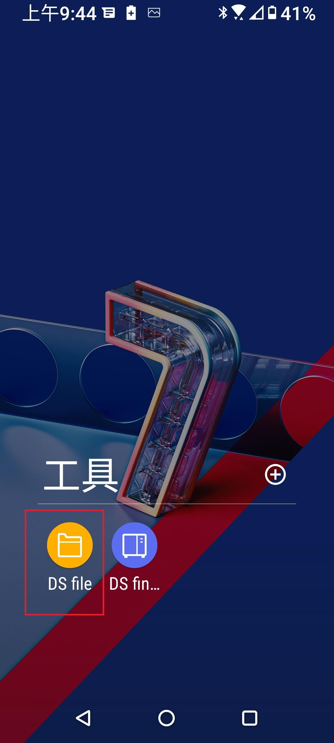 Screenshot_20210118-094426332.jpg