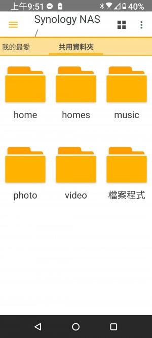 Screenshot_20210118-095151207.jpg