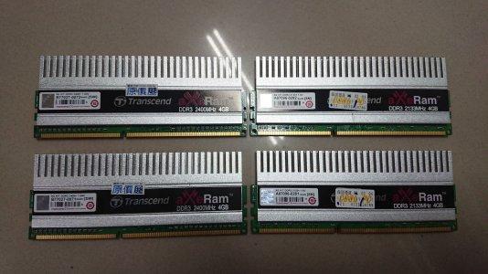 Transcend aXeRam DDR3.jpg