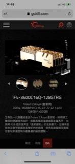 3D7536BB-6F27-4869-984B-F6213BFC4685.jpg