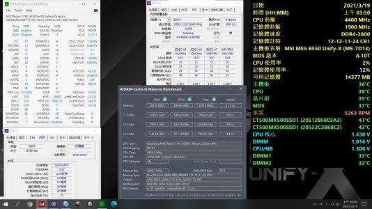 螢幕擷取畫面 2021-03-19 035028.jpg