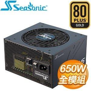 GX 650W.jpg