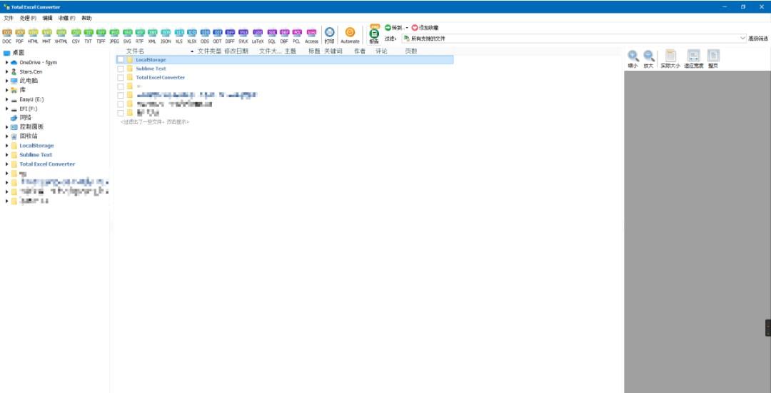 螢幕擷取畫面 2021-05-30 091838.jpg