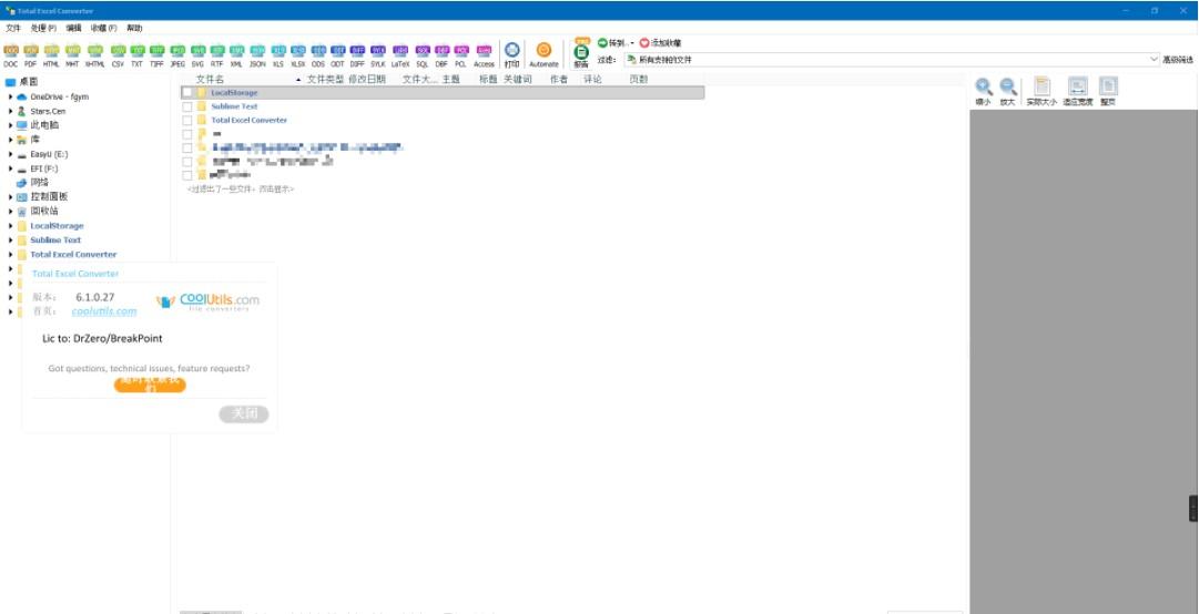 螢幕擷取畫面 2021-05-30 091848.jpg