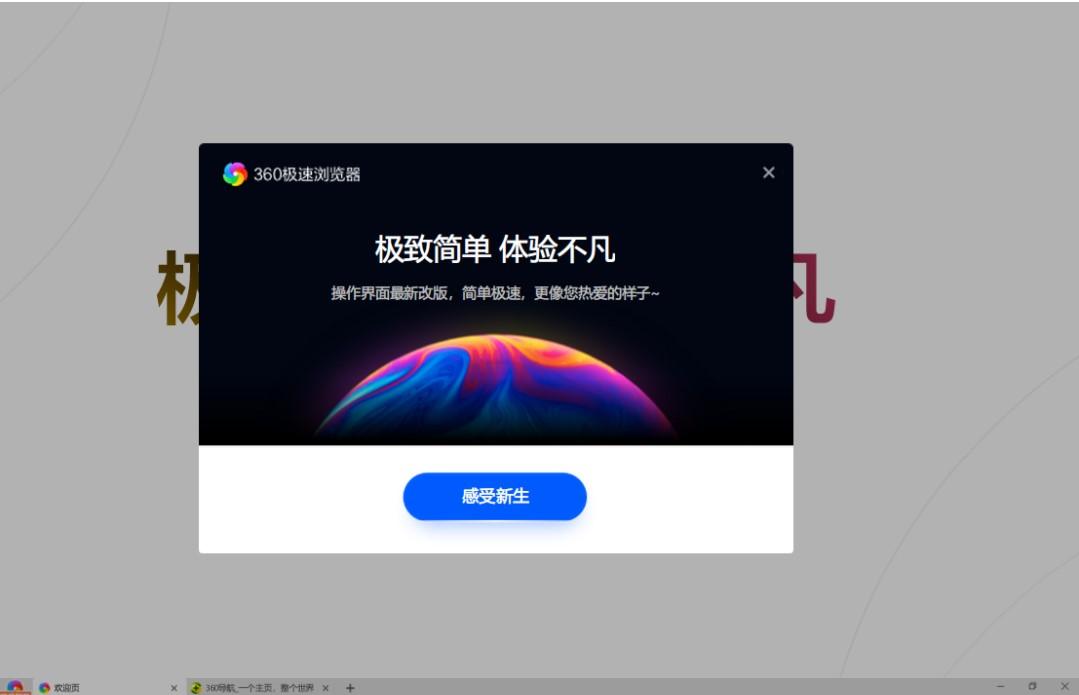 螢幕擷取畫面 2021-06-03 151311.jpg