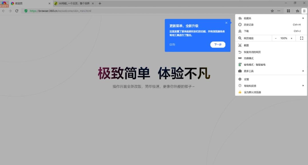 螢幕擷取畫面 2021-06-03 151320.jpg