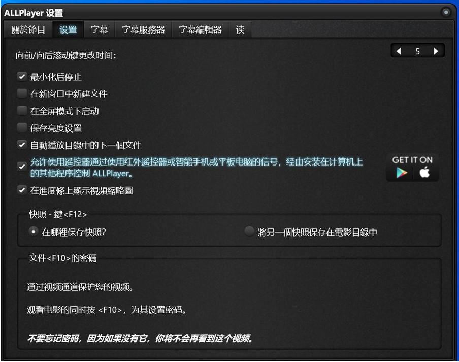 螢幕擷取畫面 2021-06-04 084908.jpg